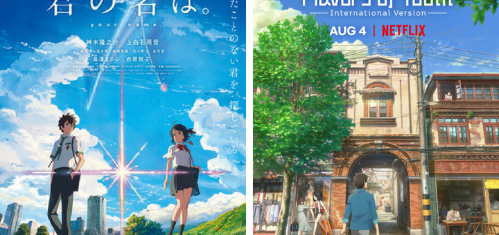 Your Name & Flavors of Youth