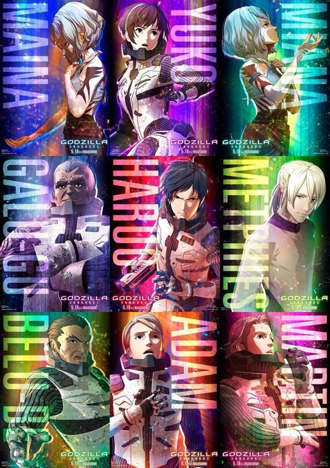 godzilla anime character posters