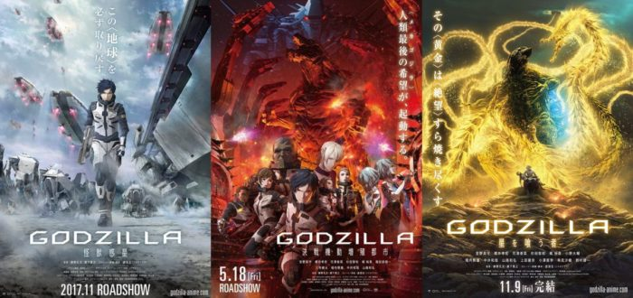 Godzilla Anime Trilogy posters