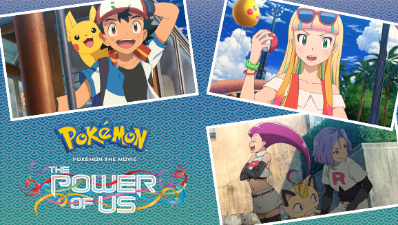 Pokemon The Movie The Power Of Us Reboot Is Surprisingly Decent