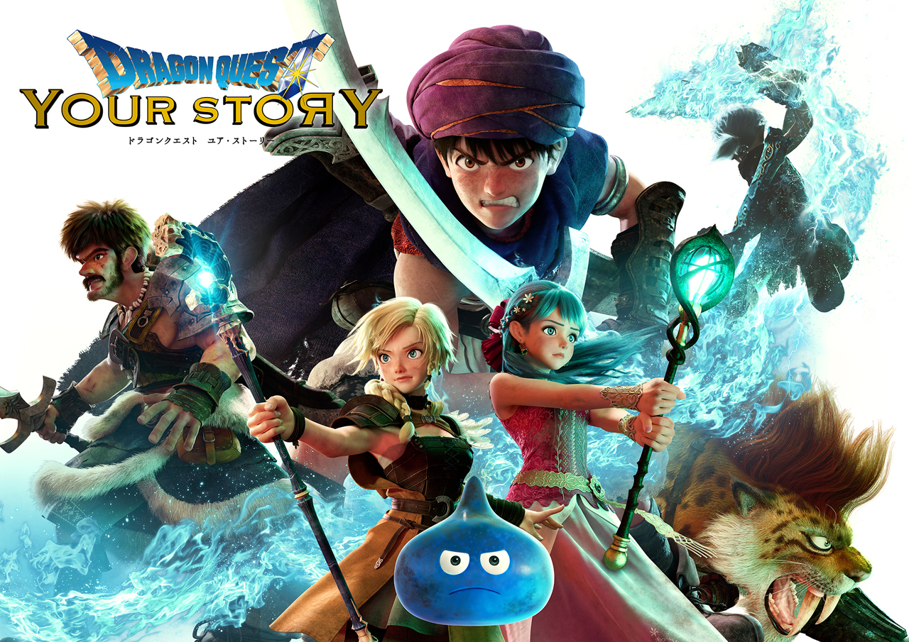 dragon quest your story characters names